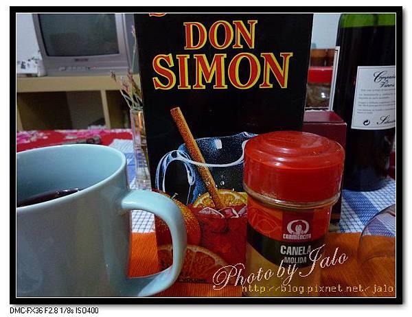 nEO_IMG_熱甜酒-05-肉桂粉&水果酒.jpg