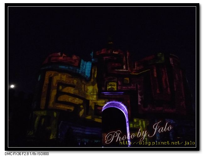 nEO_IMG_Toledo超級聲光秀-比薩格拉門-05.jpg
