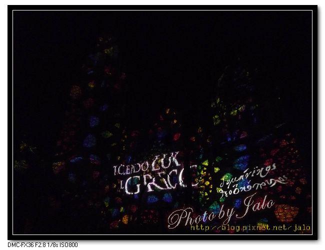 nEO_IMG_Toledo超級聲光秀-大教堂-28.jpg