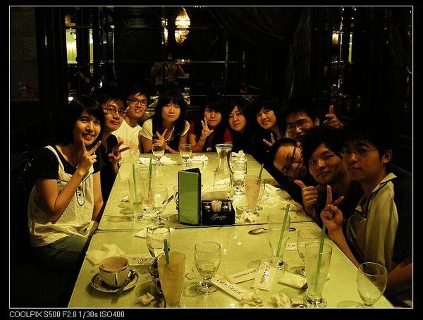 08年聚餐