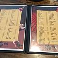 海賊日式料理2.JPG