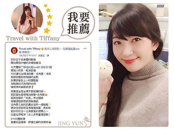 Travel with Tiffany-01.jpg