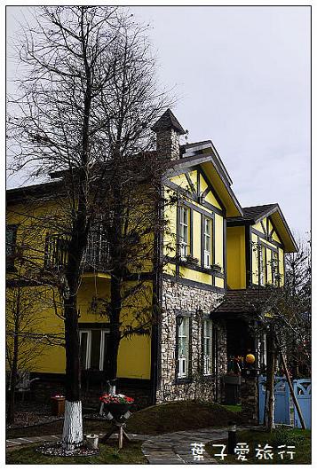 羅騰堡莊園