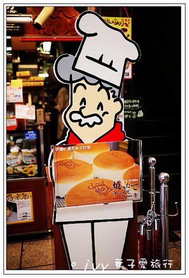 Rikuro乳酪蛋糕