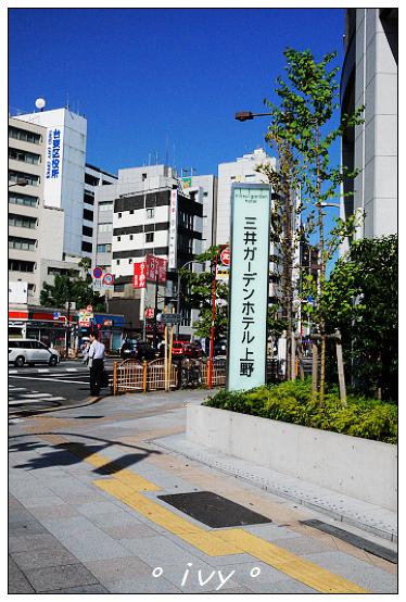 三井花園酒店