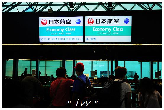 往京都出發
