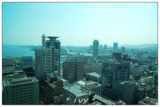 神戶市政大樓
