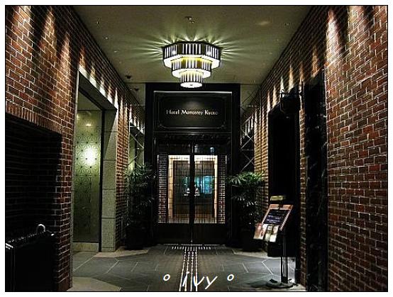 京都蒙特利飯店