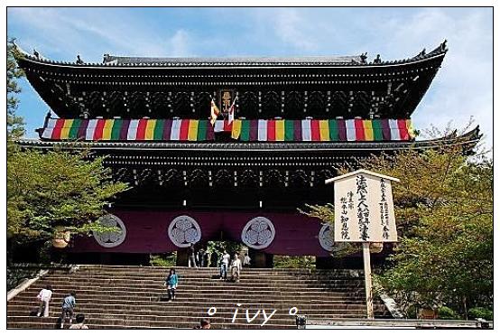 円山公園相撲火鍋