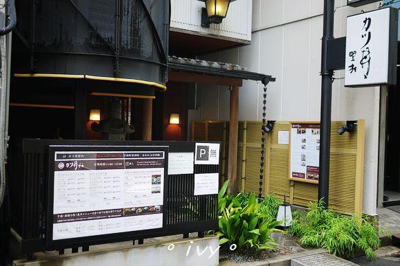 岡山。味司 野村