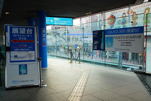 DSC_9610