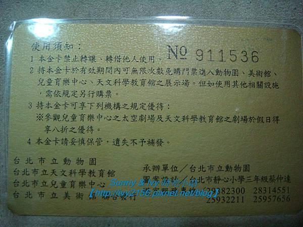 20120504 015