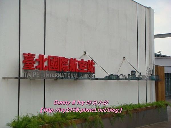 20120720 394