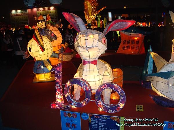 2011年兔年燈會 006.jpg