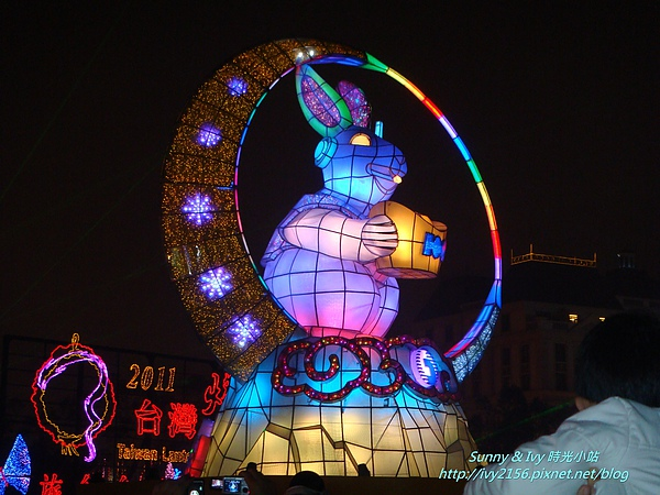 2011年兔年燈會 025.jpg