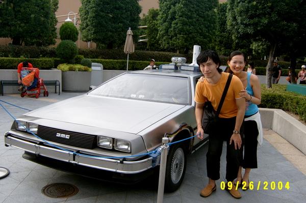 S3500064.JPG