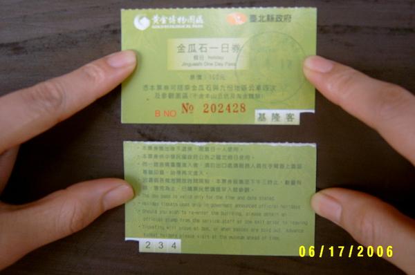 S3500027.JPG