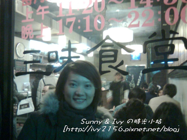 影像041 (1).jpg