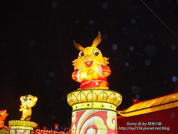 2011年兔年燈會 019.jpg