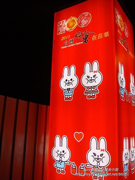 2011年兔年燈會 001.jpg