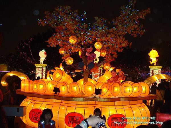 2011年兔年燈會 018.jpg
