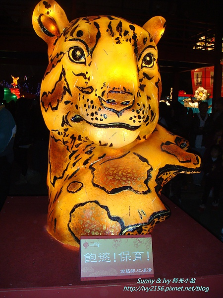 2011年兔年燈會 015.jpg