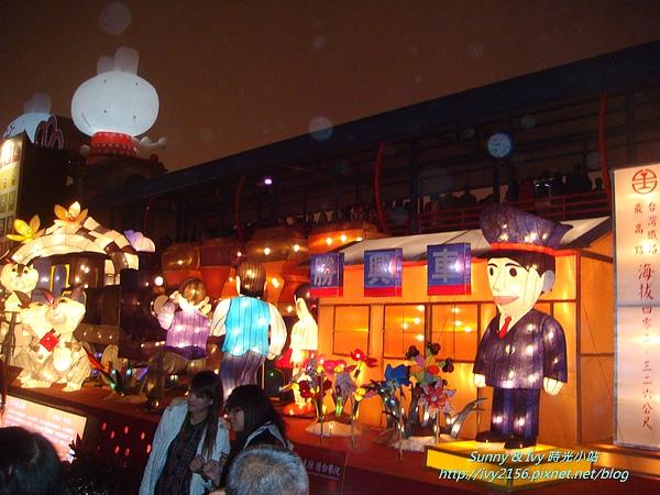 2011年兔年燈會 014.jpg