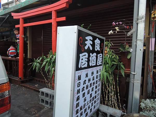 九恆春遊客中心-4.jpg