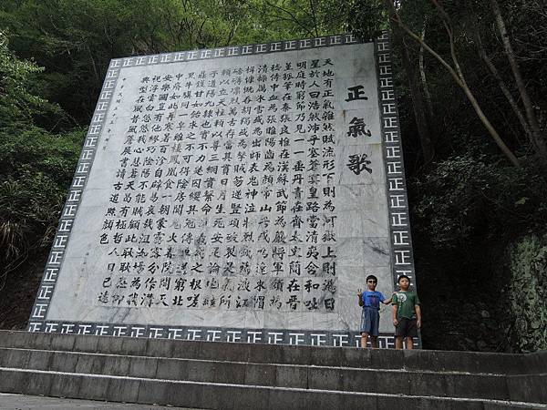 814文天祥公園 (2).jpg