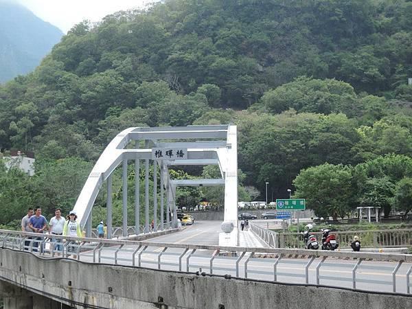 814文天祥公園 (3).jpg