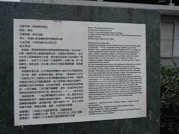 814新城神社1 (14).jpg