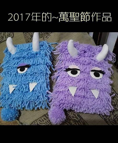 2017年妖怪筆記本.jpg