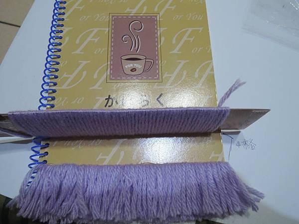 妖怪筆記-11.jpg