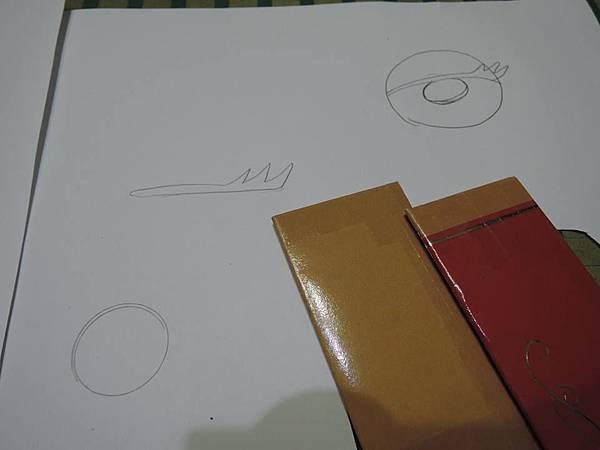 妖怪筆記-24.jpg