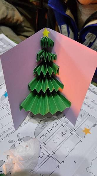 2017立體聖誕卡12.jpg