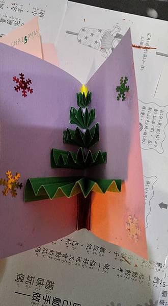 2017立體聖誕卡13.jpg