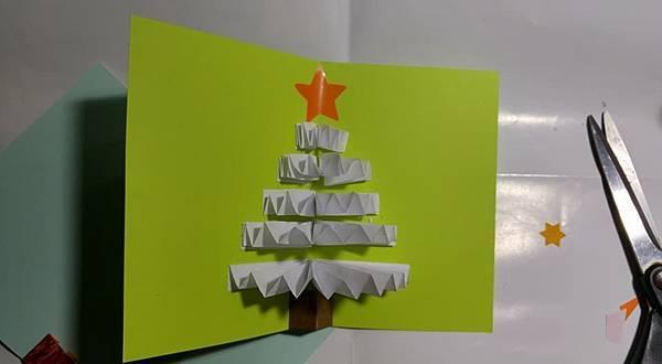 2017立體聖誕卡19.jpg