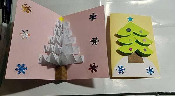 2017立體聖誕卡27.jpg
