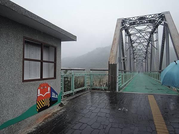 后豐鐵馬道-11.jpg
