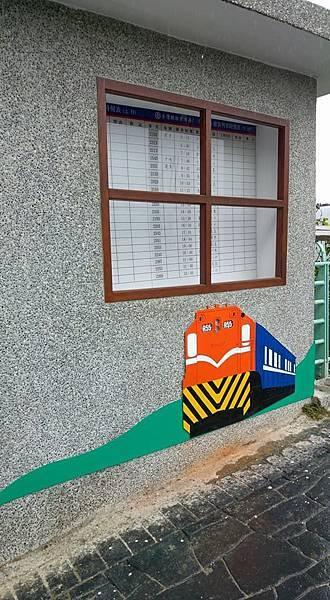 后豐鐵馬道-13.jpg