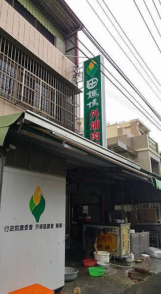 后豐鐵馬道-18.jpg