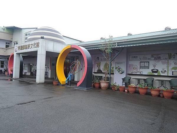 后豐鐵馬道-25.jpg