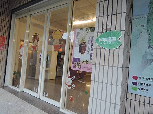 后豐鐵馬道-26.jpg