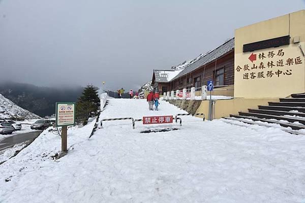 212合歡山追雪36.jpg