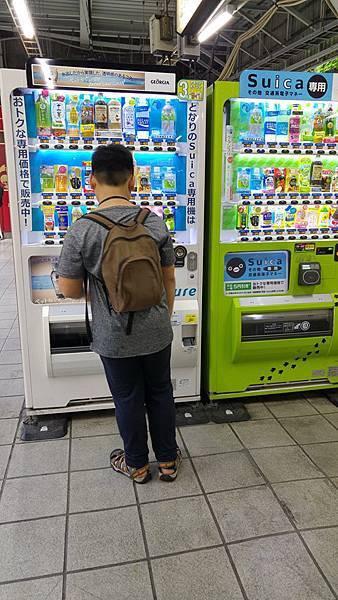 7-6東京18.jpg