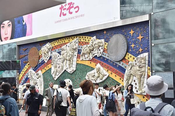 7-6東京21.jpg