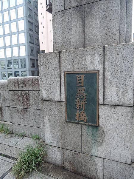 7-6東京55.jpg