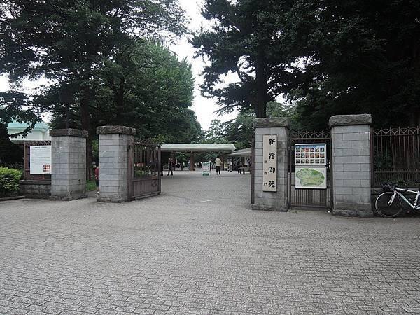7-7東京51.jpg