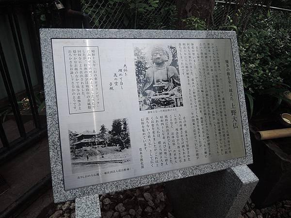 7-8上野16.jpg