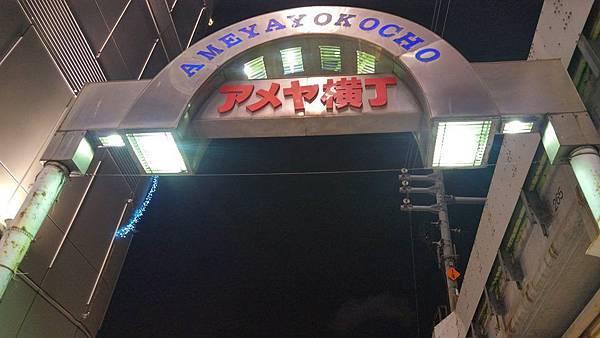 7-9上野10.jpg